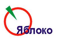 Список кандидатов в депутаты от партии «Яблоко» от Ярославской области
