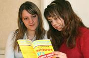 Школьники Рыбинска прошли тест на наркотики