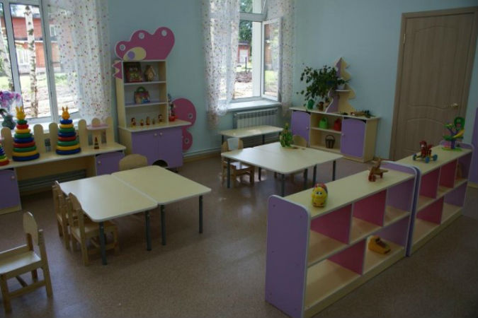 Детский сад 50 псков - a0